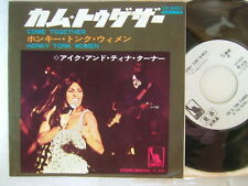 PROMO WHITE LABEL / IKE & TINA TURNER COME TOGETHER / 7INCH