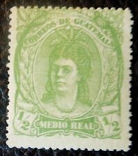 Guatemala Stamp SC 11 Unused
