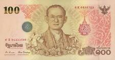 Thailand 100 Baht (2011) Pick 119 (1) Gedenkbanknote