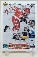 1991-92 Upper Deck Czech World Junior Tournament Alex Kovalev Alexei #655 Rookie