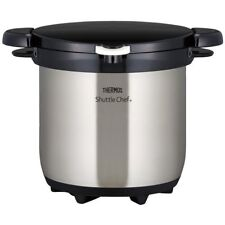 Thermos Shuttle Chef 4.5L Vacuum Heat Insulation Cooker KBG-4500 CS w/ tracking