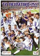 Uefa Euro 2004 DVD Portugal Greece Champions Το πειρατικό Γιώργος Χελάκης + CD