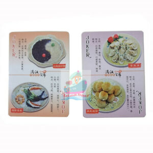 Playing card/Poker Deck 54 cards 108 FULL CHINESE DELICACIES FOOD Formal Banquet