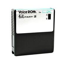Avic Soft KV-02 SHOFUKU PART 2 voice ROM cartridge for Yamaha DX7 Synthesizer