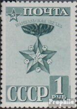 union soviétique 800C neuf avec gomme originale 1941 rouge armée