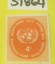 ST864 : UNITED NATIONS  vintage SYMBOL  STAMP  ( 4 cents)   - ONE  PIECE