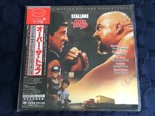OVER THE TOP - Original Soundtrack (1987) SAMMY HAGAR RARE JAPAN MINI LP CD NEW!