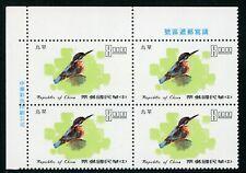 Free China 1977 Taiwan Birds $8.00 Scott 2034 MNH Corner Margin Blocks C913
