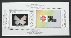Poland 1991 Insects Butterflies MNH Block