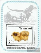 Transkei Block10 complete.issue. Unmounted Mint Never Hinged 1993 Dogs