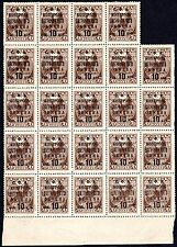 Russia blk of 24 issue of 1932-1933 Foreign Exchange 10 kop stamps Mi#VIIb MNHOG