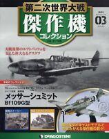DeAgostini WW2 Aircraft Collection Vo03 Fighter 1/72 Messerschmitt Bf 109G F/S