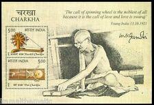 India 2015 MNH SS, Charkha, Mahatma Gandhi, Bardoli & Peti Charka, Signature -Zs