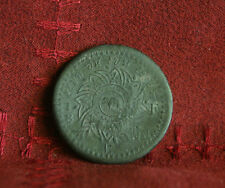 Thailand 1/8 Fuang 1 Att 1862 ND World Coin Rama IV One year type Elephant Nice