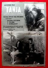 WILD DOG DINGO 1962 RUSSIAN DIKAYA SABAKA DINGO YULI KARASIK EXYU MOVIE POSTER