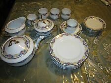 Vtg Made In Czechoslovakia 22 Piece Coffee/Tea Set Decorative Pattern w/flowers