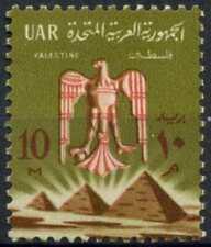 Gaza Palestine 1964 SG#145, 10m Eagle & Pyramids, Definitive MNH #D90833