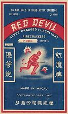 "VINTAGE ORIGINAL 1948 MACAU ""RED DEVIL BRAND"" FIRECRACKERS BRICK LABEL ART NICE"