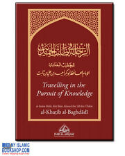 Travelling in the Pursuit of Knowledge Islamic Muslim Book Gift Ideas