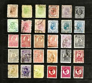 ROMANIA 1885, 1893,1908, 1920,1922 & 1930, Set of 30 Stamps, FU