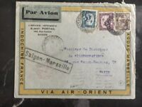1932 Saigon French Vietnam Airmail Cover To The Illustration In Paris France
