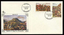 South Africa 1981 Battle Of Amajuba First Day Cover #C13710