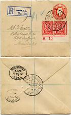 More details for 1912 jubilee stamp exhibition horticultural hall regist.ke7 stationery + downeys