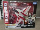 Transformers Legends LG07 Jetfire Japanese Import Takara Tomy Sealed For Sale
