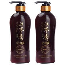 Somang Korean Red Ginseng & Herbal Scalp Cleanser Shampoo Set 730ml *2
