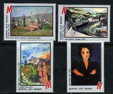 2015. Belarus. Artists of Paris School. Set. MNH