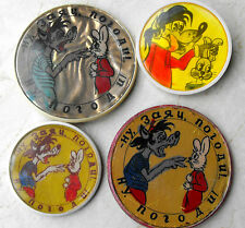 Lot of Four Russian Pin Badge NU POGODI / Ну Погоди animated hero WOLF USSR