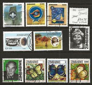 Zimbabwe 2007 10-off Commemoratives Used CV £20.75 (X1948)