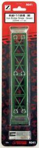 Rokuhan R041 220mm Iron Bridge Single (Green) 1pc. (1/220 Z Scale)