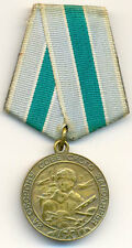Russian WWII Medal for the Defense of Soviet Polar Region