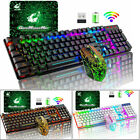 Rainbow Backlit Wireless /Wired Gaming Keyboard and Mouse Sets Rechargeable PC