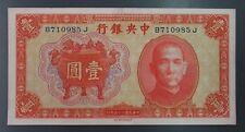 1936 China, Central Bank of China Paper Money 1 Yuan, UNC (CHB)