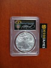 2018 (W) SILVER EAGLE PCGS MS70 TORCH AIP CLEVELAND FIRST DAY ISSUE FDI POP 150