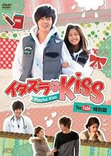 Itazura na Kiss - Playful Kiss You Tube Special edition Japan DVD OPSD-S1020 New