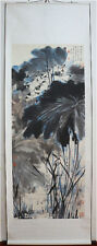 Excellent Chinese Hand Painting & Scroll Lotus & Animals By Zhang Daqian 张大千 PV8