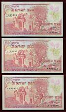 Israel 1955 500 pruta three unc banknotes consecutive numbers