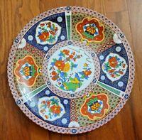 "VINTAGE TAI-HONG MELAMINE DINNER PLATES–VIBRANT PATTERN – ""CHALICE"" – 1016 – 16"""