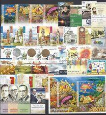 Israel 2004 Year Commemorative MNH **