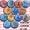 13pcs Anime Kingdom Hearts Pin Button Brooch Badge Bedge Bags Garniture Cute