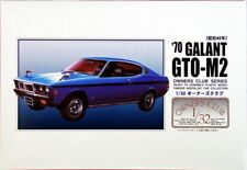 Arii Owners Club 1/32 60 1970 Glant GTO-M2 1/32 scale kit (Microace)