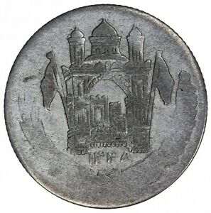 Afghanistan Muhammed Nadir Shah 1929-1933 1/2 Afghani AH1248//1 KM-920