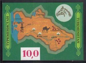 TURKMENISTAN Map of Turkmenistan MNH souvenir sheet