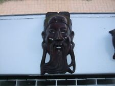 20TH CENTURY CHINESE HARDWOOD HAND CARVED WALL HANGING CHINESE KING FACE