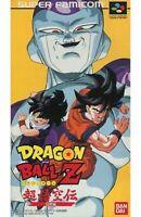 Super Famicom DRAGON BALL Z Gokuden Kakusei Bandai Japan Nintendo Game