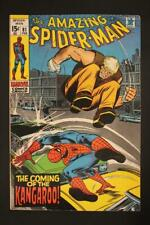 Amazing Spider-Man #81 - Marvel Comics