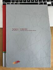 China Hong Kong 2001 ALBUM 年票 Whole Year Full Stamp Snake 蛇